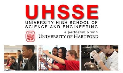 UHSSE-brand